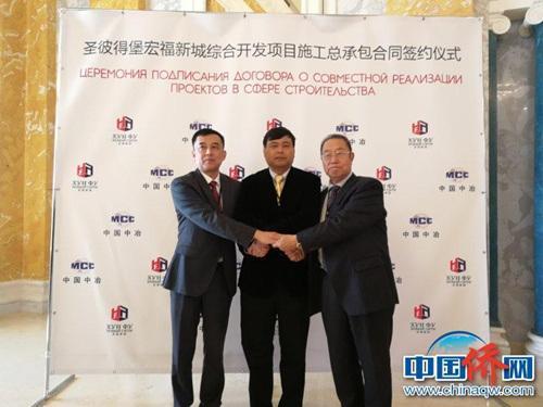 中国侨网签约仪式现场。