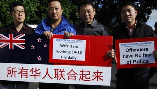 中国侨网(新西兰先驱报中文网)
