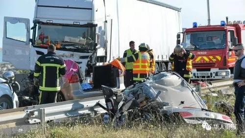 旅法华人公路上发生惨烈车祸