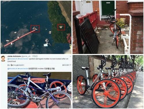 中国侨网资料图片:共享单车在英国曼彻斯特被毁的照片。(《香港经济日报》网站)