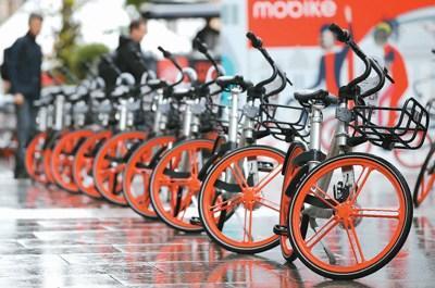 共享,中国发展新亮点(图5)   来自中国的摩拜单车6月29日在英国第二