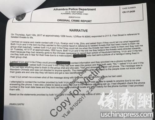 美国华裔求助遭警方粗言回应不懂英文沟通存问题
