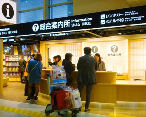 """日本地方城市推广简易日语""""打破华人交流障碍"""