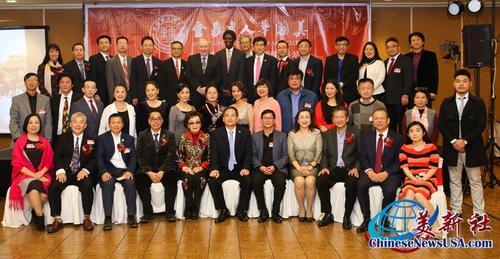 中国侨网与会者合影