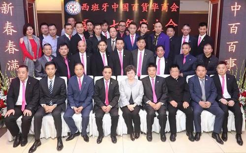 中国侨网合影。