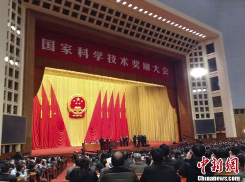 中国侨网资料图:大会现场。中新社记者 孙自法 摄