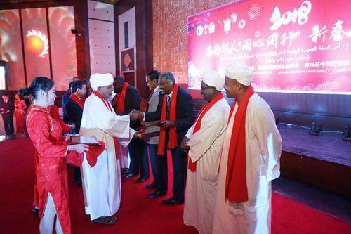 """苏丹华人""""同心同行""""新春联谊会在喀土穆举行"""