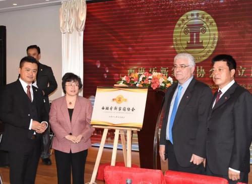 中国侨网揭牌仪式现场。