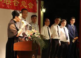 中国侨网成立大会现场。