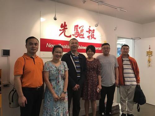 中国新闻社代表团访问奥克兰 考察当地华文媒体