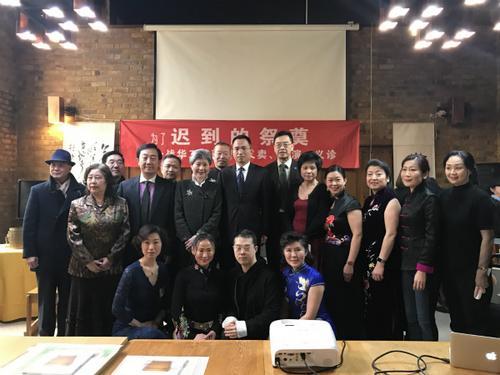 中国侨网主要嘉宾合影。(图片来源:本文图片均由欧洲时报记者陈述 摄)