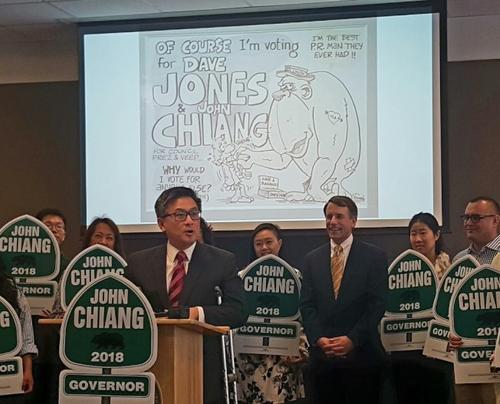 江俊辉偏保守美加州部分华裔共和党人倾向其胜出
