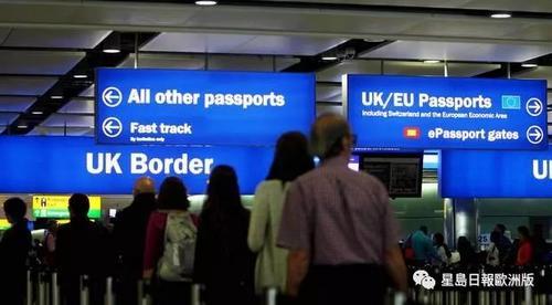 """中国侨网英国以""""人品""""不够资格为由,驳回的英国护照申请个案,从2012年自今上升一倍。(图片来源:《星岛日报》欧洲版微信公众号)"""
