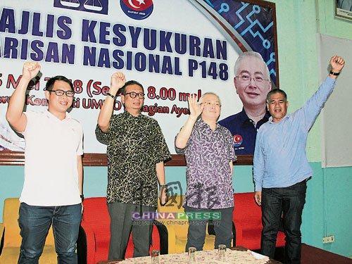 马华国会议员魏家祥:做有建设性的反对党议员
