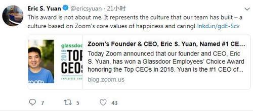 华人袁征荣登美国最佳人气CEO 扎克伯格也上榜