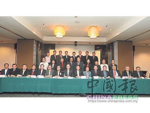 马来西亚华人姓氏总会联合会改选 洪来喜升任