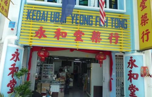 中国侨网(马来西亚星洲网)