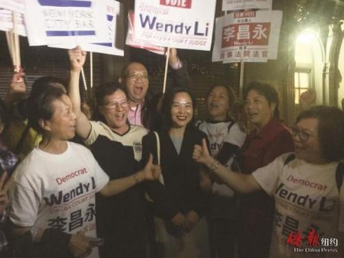 美华裔律师李昌永参选民事法庭法官党内初选获胜