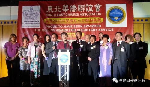 英国华人社团获女王志愿服务奖 服务大众不分族裔
