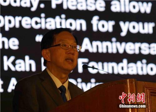 中国侨网马来西亚陈嘉庚基金发起人陈友信致辞。陈悦 摄