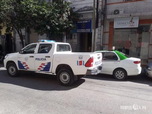 阿根廷华人超市业主涉嫌性侵女收银员司法部门介入