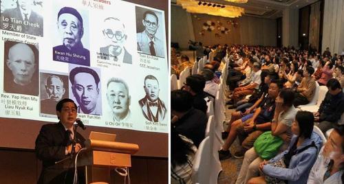 """中国侨网马来亚大学文学院历史系教授黄子坚周一(15日)晚主持""""从华工至公民:沙巴华人历史沿革""""讲座时,一再强调华人对沙巴发展的贡献,并建议华社兴建沙巴华人博物馆来证明和展示史实。(马来西亚《星洲日报》)"""