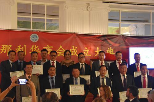 中国侨网加那利华商会成员。(西班牙《欧华报》)