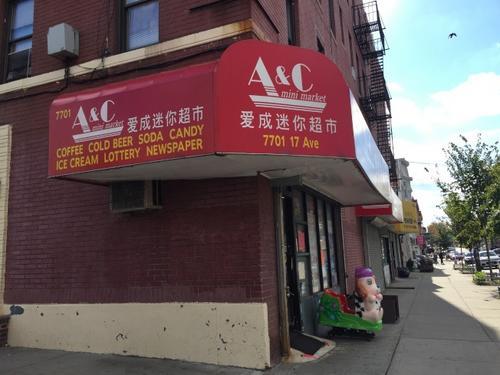 纽约布鲁克林华人店售出兆彩二等奖价值百万美元