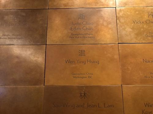 美国华人博物馆展出西点军校首位华裔学生温应星传奇
