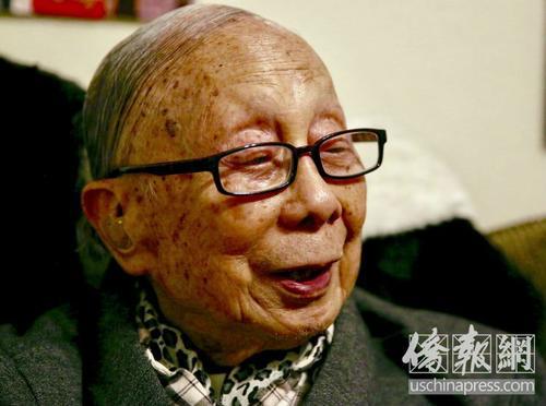 美百岁华裔作家黎锦扬去世用英文写作打入西方文坛