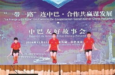 中国侨网中巴友好故事会上的跳绳表演。 广州日报全媒体记者王燕 摄