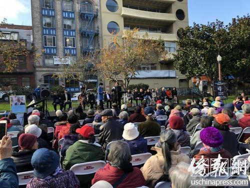 旧金山华社纪念华裔前市长李孟贤逝世一周年