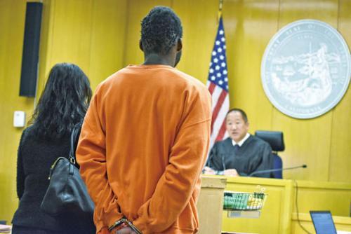 旧金山99岁华裔老人遭性侵案法官禁止被告申请保释