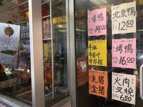 纽约一华埠食品店售未检验烤鸭被诉赔近百万美元