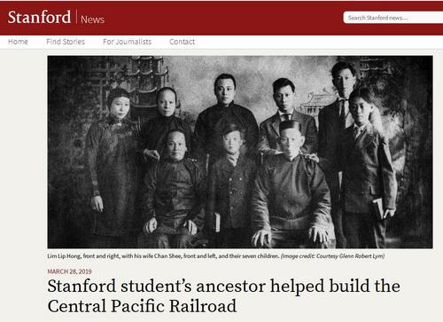 美国斯坦福大学学生寻根祖先是太平洋铁路华工