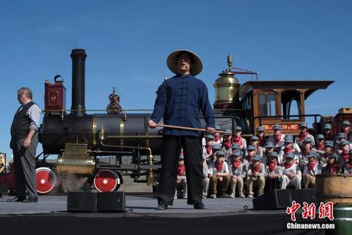 美国犹他州铁路华工后裔忆先人:为他们的贡献自豪