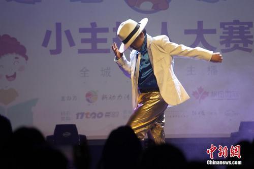 中国侨网当地时间6月9日,一位小选手在加拿大多伦多参加华文媒体加拿大新动力传媒集团主办的小主持人大赛时模仿迈克尔·杰克逊的经典舞步。该项赛事最终从40余名参赛小选手中为加拿大首档中文少儿电视节目《海狸家族》评选出首批15名小主持人。中新社记者 余瑞冬 摄