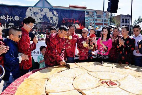 芝加哥华人举办庆中秋佳节活动当地民众参加