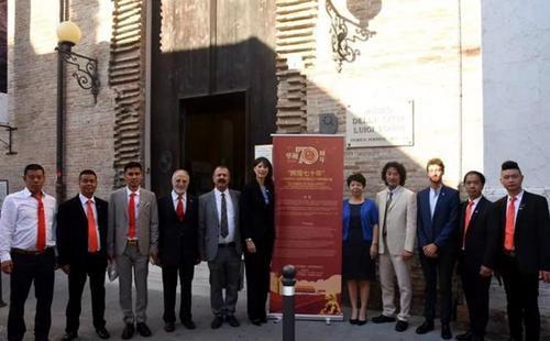 欧联网:意大利里米尼市举办庆祝新中国成立70周年图片展