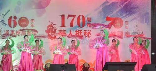 秘鲁侨界好戏连台 共庆新中国成立70周年