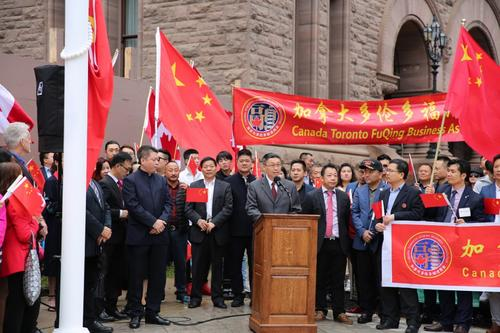 加拿大星星生活:多伦多华侨华人举行升旗仪式庆祝新中国成立70周年