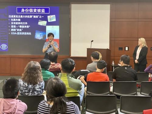舊金山警局官員講解華裔小區常見騙術吁民眾警惕