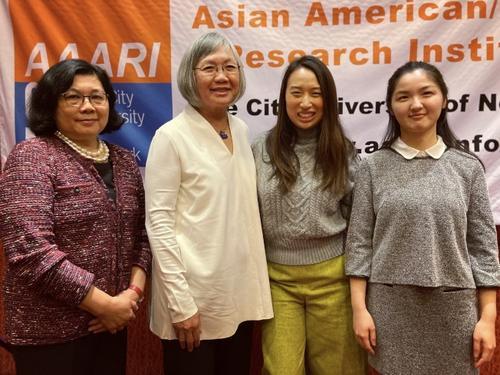 纽约市立大学亚裔研究所举办晚宴 华裔众议员获表彰