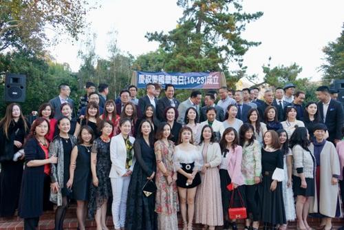 """美國亞凱迪亞市舉辦加州""""華裔美國人日""""活動"""