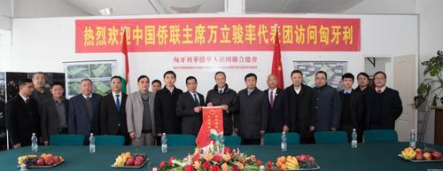 中国侨联主席万立骏访问匈牙利慰问华侨华人