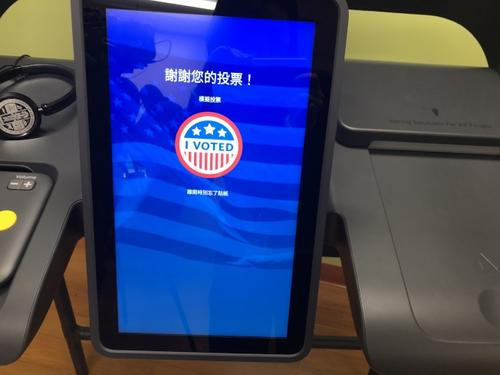 美国洛杉矶县将启用全新投票机含中文在内13种语言
