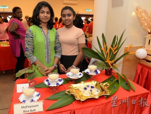 马来西亚冬至将至 当地妇女组织举办活动庆祝