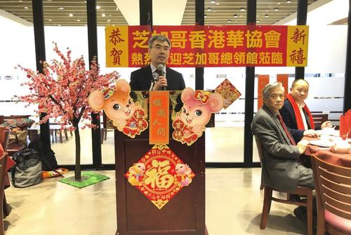 驻芝加哥总领馆人员走访中国城社区送新春祝福