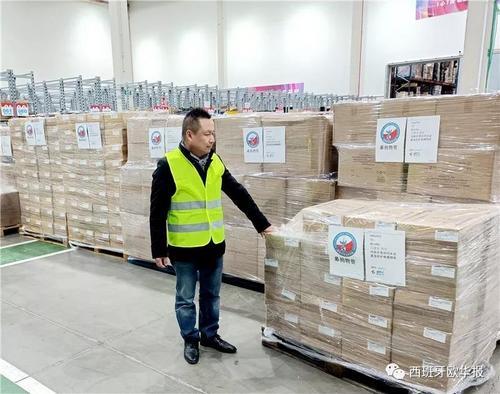 """支援抗""""疫""""西班牙青田同乡会捐赠逾13万只口罩"""