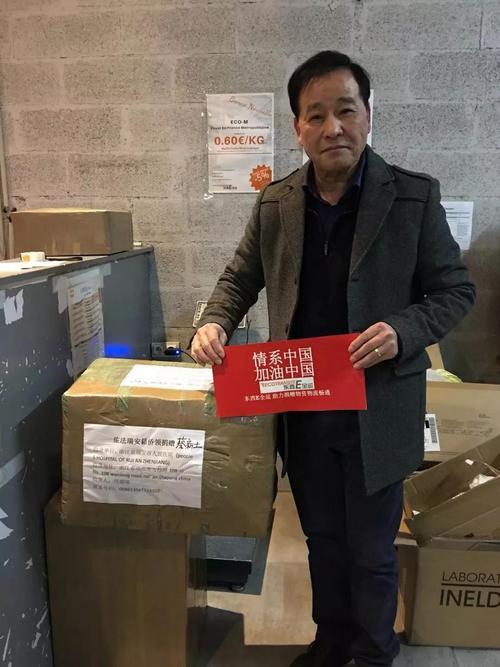 捐钱捐物旅法华侨华人众志成城抗击新型肺炎